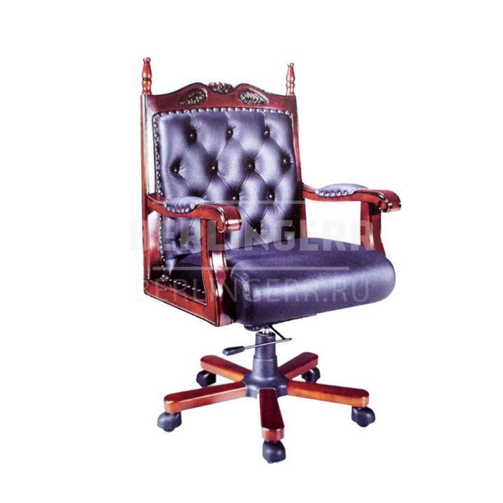 Кресло для суда 456