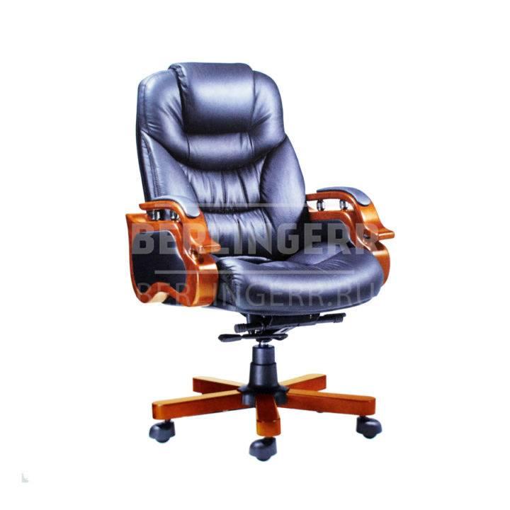 Кресло для руководителя B238-1